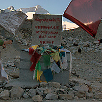 Flags at Everest, Tibet