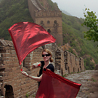 Great Wall Flags, China