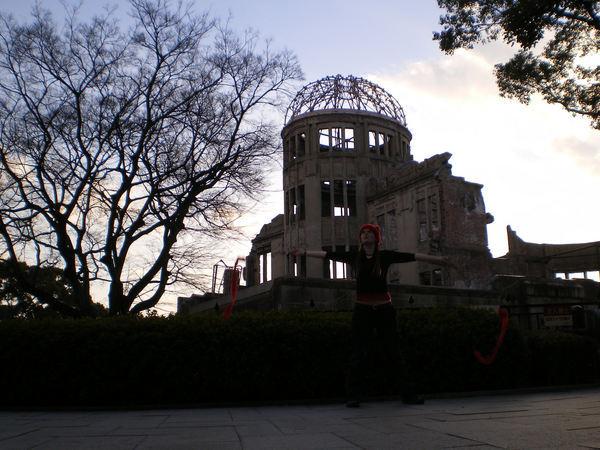 A-Dome, Hiroshima, Japan
